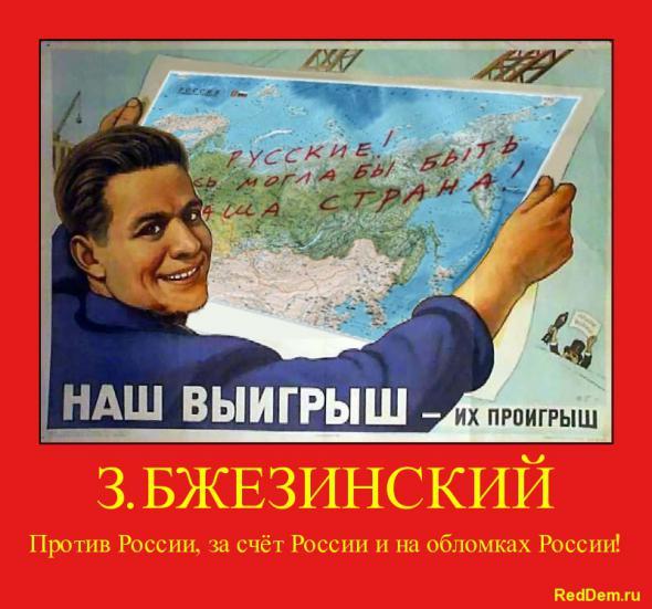 В.Н. Тетёкин: Запад всегда действует в ущерб нашим национальным интересам