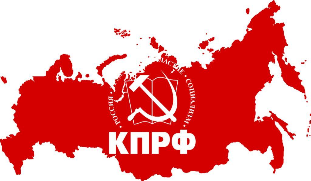 Зарегистрирован список КПРФ на выборах депутатов Саратовской городской Думы пятого созыва