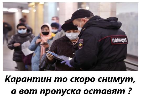 Сергей Обухов про нарастающую тревожность в обществе и расползание «собянского цифрового контроля» по регионам