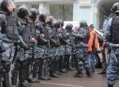Полиция усиливает контроль за оппозицией