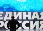 Сергей Обухов — «Свободной Прессе»: «Единой России» запретили врать? Партии власти приказано не лебезить и говорить с людьми на «человеческом языке»