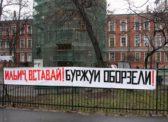 Публицист Татьяна Шумилина: Платить должны богатые