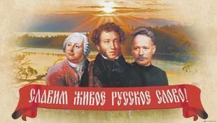 Г.А. Зюганов: «Лишь высокая духовность и чувство патриотизма смогут обеспечить нам новые победы»