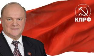 Г.А. Зюганов на брифинге избирательного штаба КПРФ, посвященного завершению Единого дня голосования