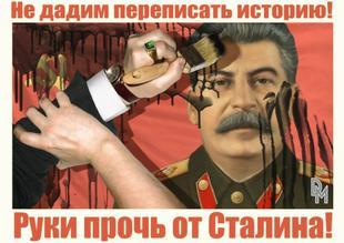 Мракобесие против советской истории. Статья историка Юрия Емельянова в газете «Правда»