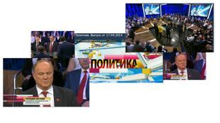 Г.А.Зюганов на «Первом»: Европа «лежит» под США, Россию поддержали только левые, ни один союзник «Единой России» нашу страну не поддержал