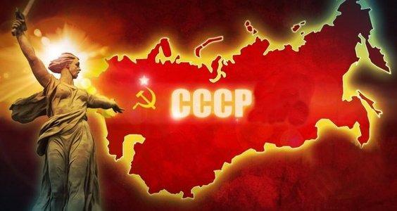 Кандидат в члены ЦК КПРФ, адвокат Дмитрий Аграновский о годовщине образования СССР