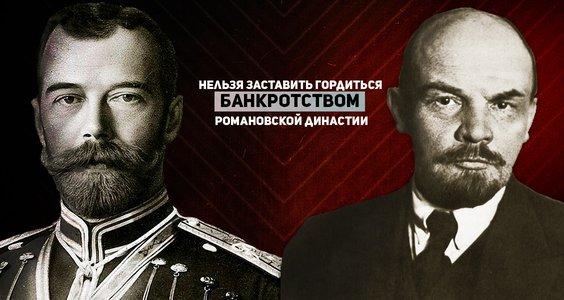 Д.Г. Новиков: «Нельзя заставить гордиться банкротством романовской династии»