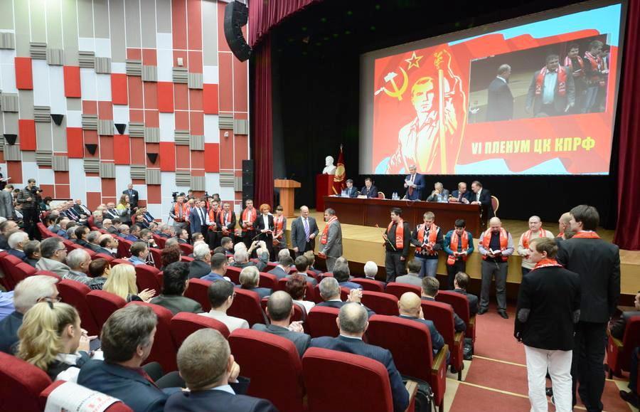 КПРФ защитит рабочих России. Видео KPRF.TV