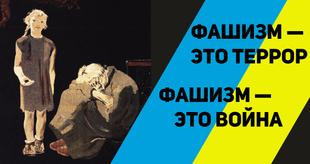 Публицист Александр Трубицын: Полпотовщина, XXI век
