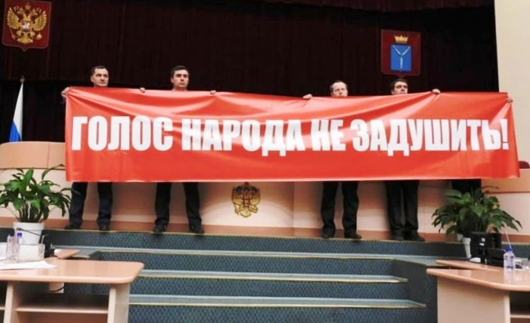 Саратовская область. Штрафы для депутатов-коммунистов