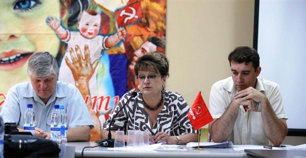 Пресс-конференция лидеров Саратовского обкома КПРФ