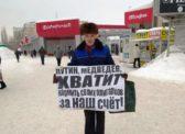 Саратов. Пикет КПРФ