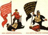 Капитализм — это катастрофа. Как с ней бороться
