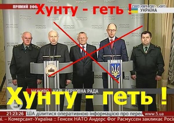 Газета «Правда». Нелегитимная власть в лице киевской хунты бросила вызов народу