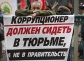 «Левада-центр»: россияне ждут в 2020 году коррупционных скандалов и отставок министров
