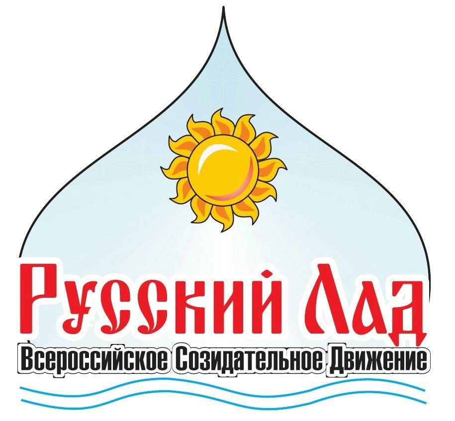 «Русский лад». Документальный фильм на «РассветТВ»