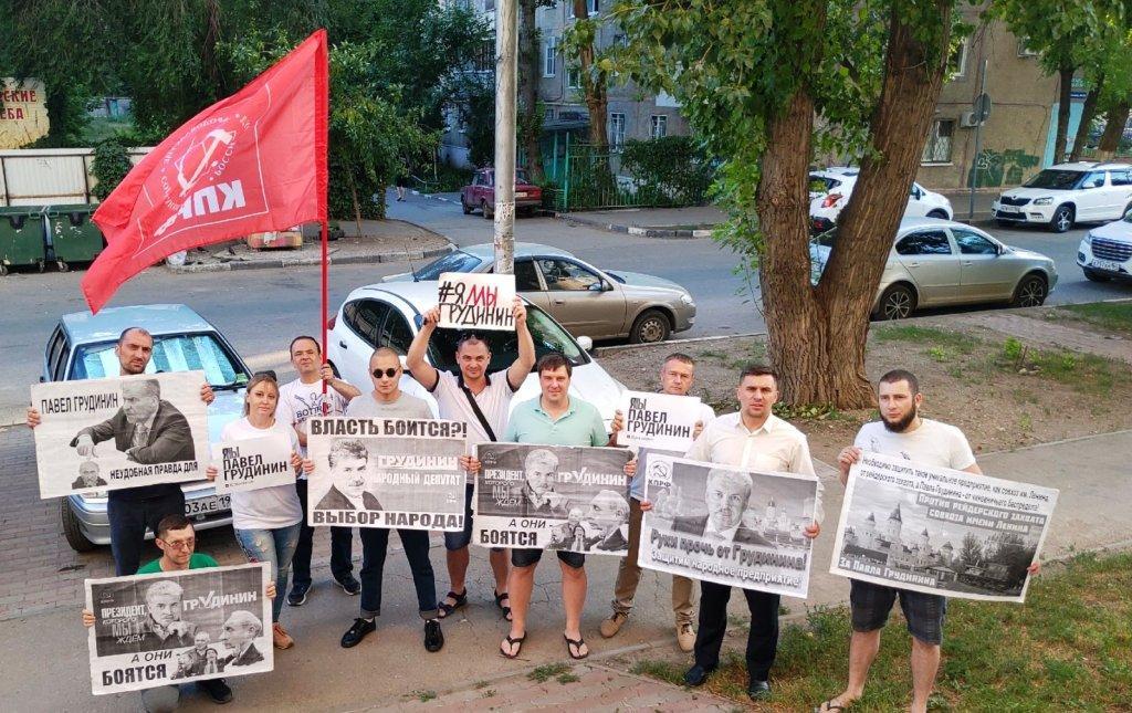Саратовские коммунисты: Я/МЫ Грудинин