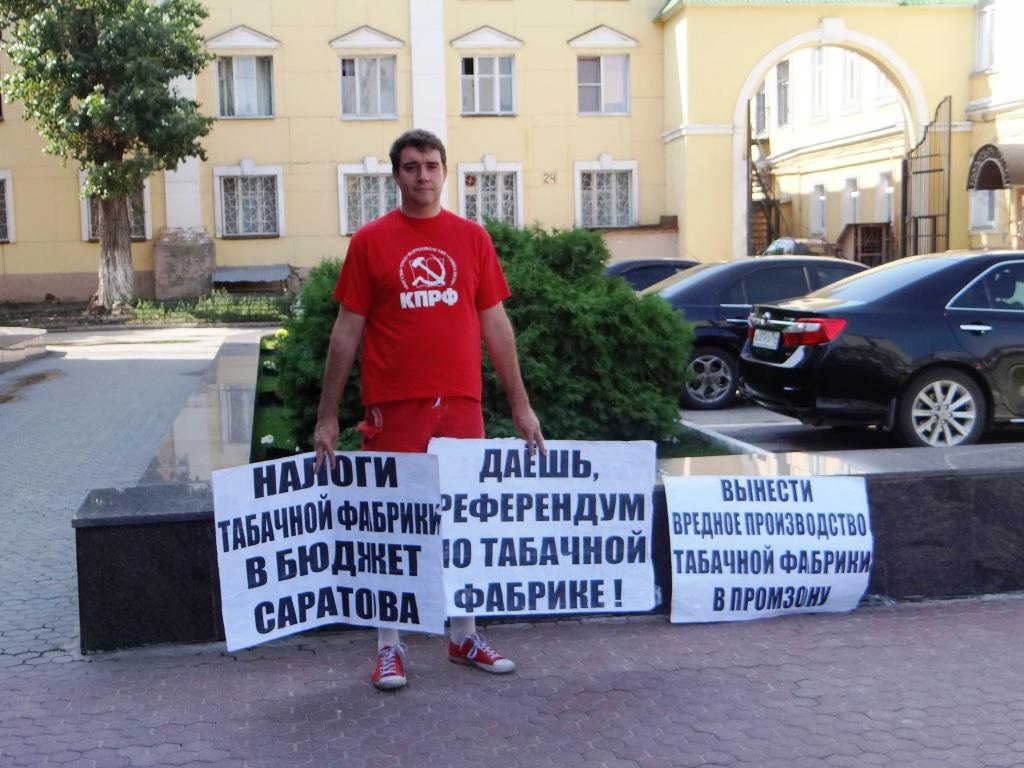 Н.Н. Бондаренко : «Удовлетворен, что победил закон, а не мнение»