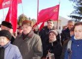 Лидеры саратовских коммунистов в Пензе