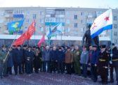 23 февраля в городе Балаково