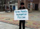 Николай Лукавенко: За державу обидно!