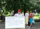 В Романовке прошел митинг КПРФ против пенсионной реформы
