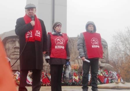 Праздничный митинг в Балашове