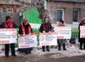 Ершов. Пикеты в поддержку поправок КПРФ в Конституцию РФ