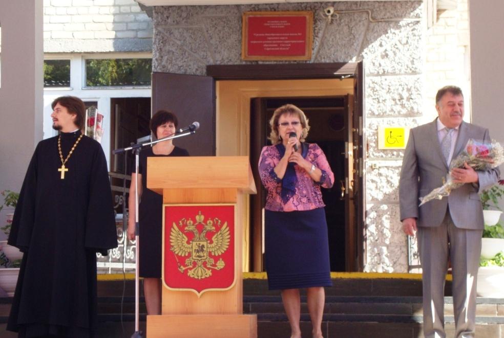 Ольга Алимова поздравила школьников с Днем знаний