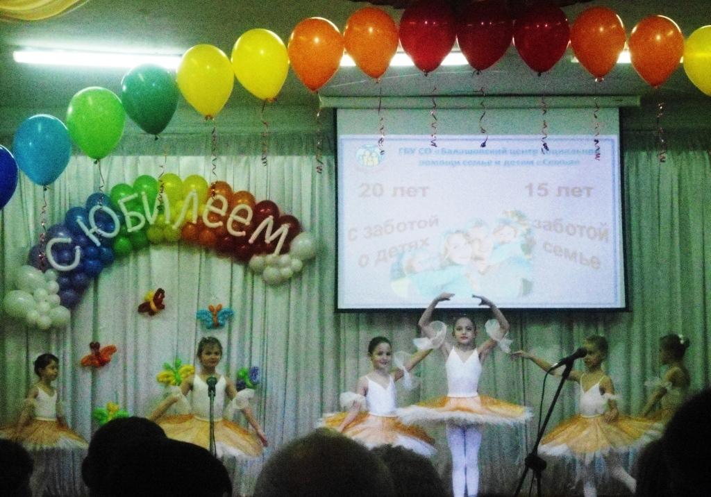 Балашов. Юбилеи центра «Семья» и приюта «Возрождение»
