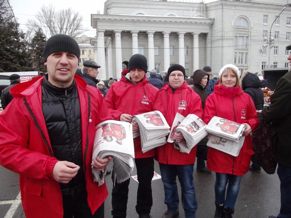Саратовские молодые коммунисты и комсомольцы раздавали сверстникам молодёжную газету «В интересах будущего»