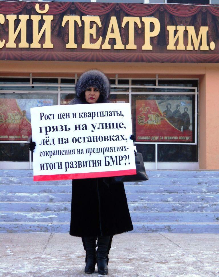 Людмила Рязанова  провела одиночный пикет в Балаково