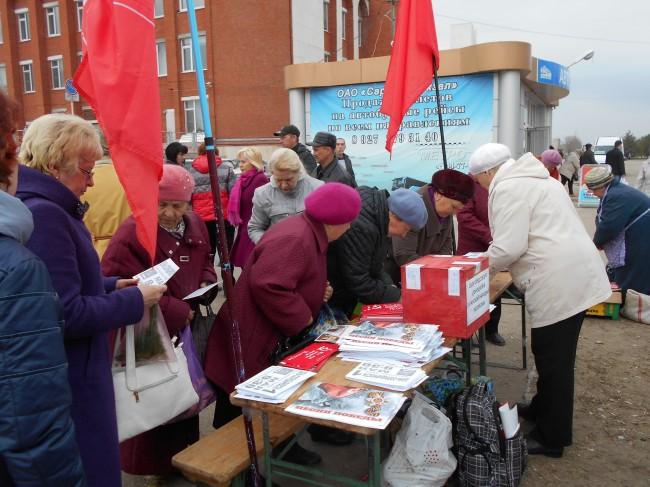 Балаково: пикет по сбору подписей и приглашение на демонстрацию 1 мая
