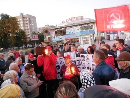 Саратовская область. Памятные акции «Не забудем! Не простим!»