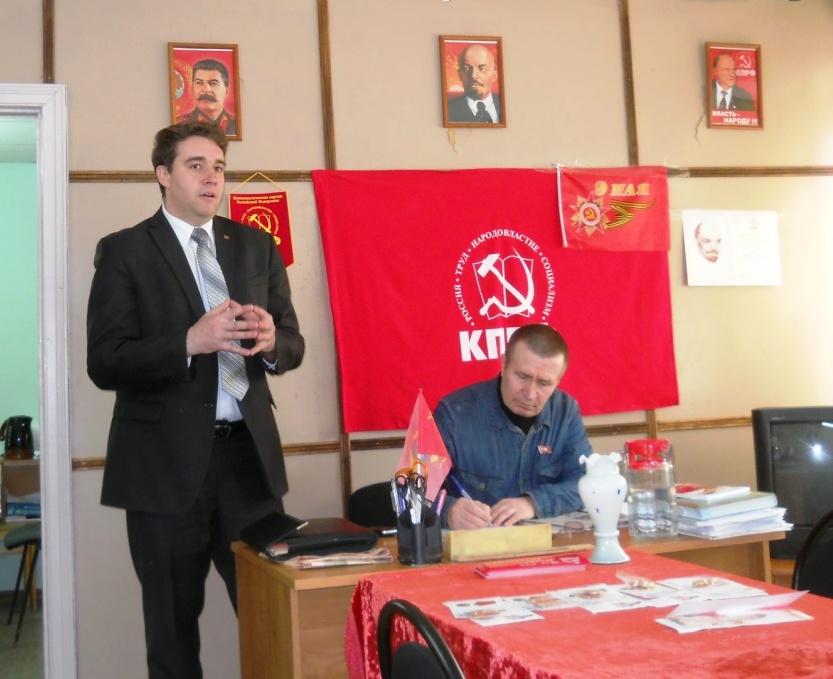 Саратовские коммунисты обсуждают материалы мартовского Пленума ЦК КПРФ