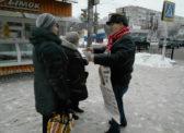 Пикеты в поддержку нашего кандидата в президенты РФ П.Н. Грудинина