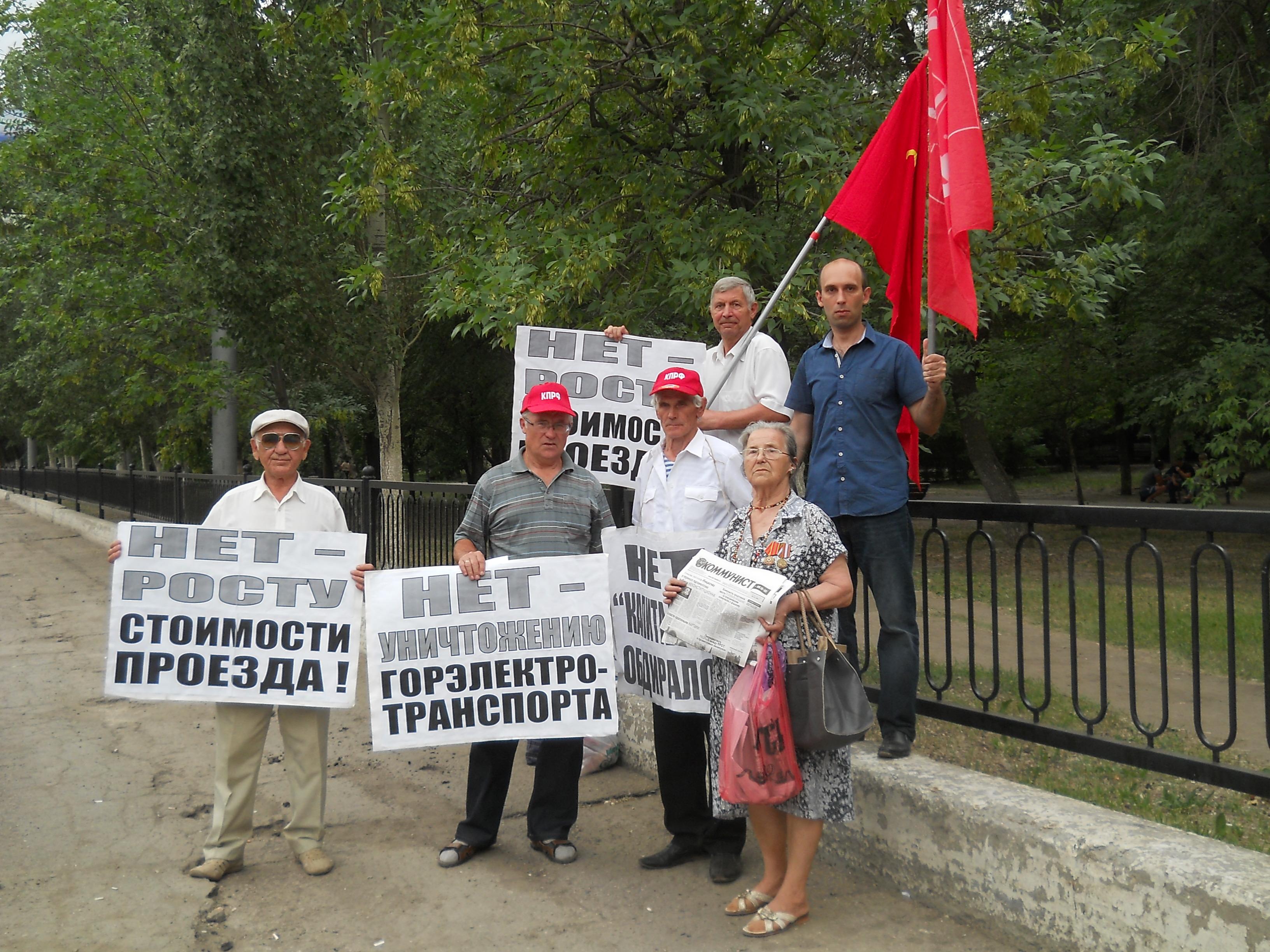 Коммунисты против уничтожения горэлектротранспорта в Саратове