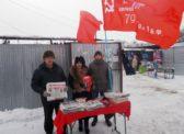 Пикет в поддержку Павла Грудинина провели балаковские коммунисты