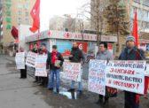 В Энгельсе, в рамках Всероссийской акции протеста, прошел пикет под лозунгом «Руки прочь от Троллейбусного завода!»