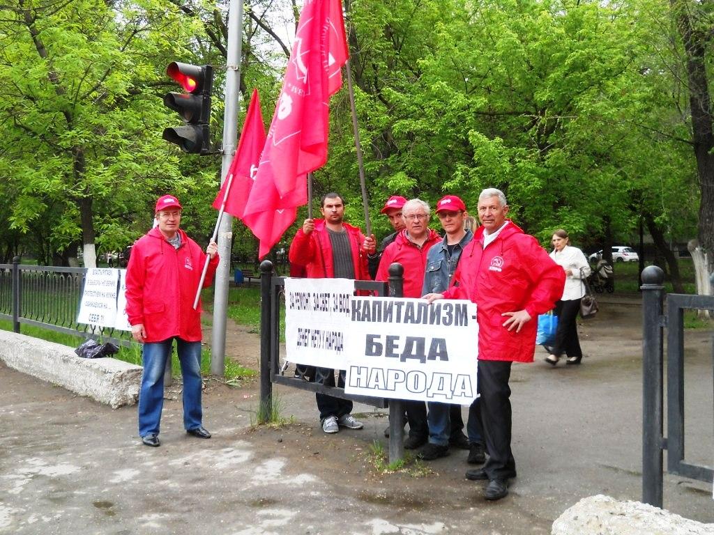 Пикет в Ленинском районе г. Саратова