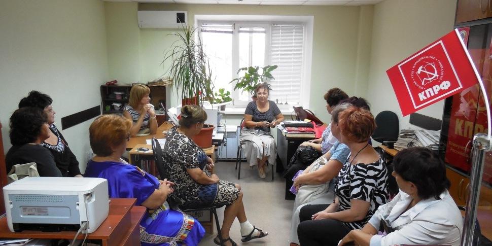 Вжс надежда россии официальный сайт подписание грамот
