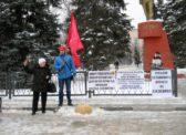 Саратовцы готовы поддержать КПРФ в её борьбе с буржуазной властью