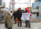 Саратовские коммунисты отметили 81-ю годовщину Сталинской Конституции