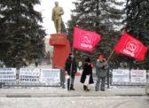 Продолжается противостояние саратовских коммунистов и антинародной буржуазной власти.