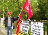 Протест ленинцев