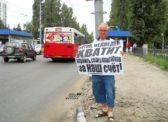 Борьба против пенсионной реформы продолжается!