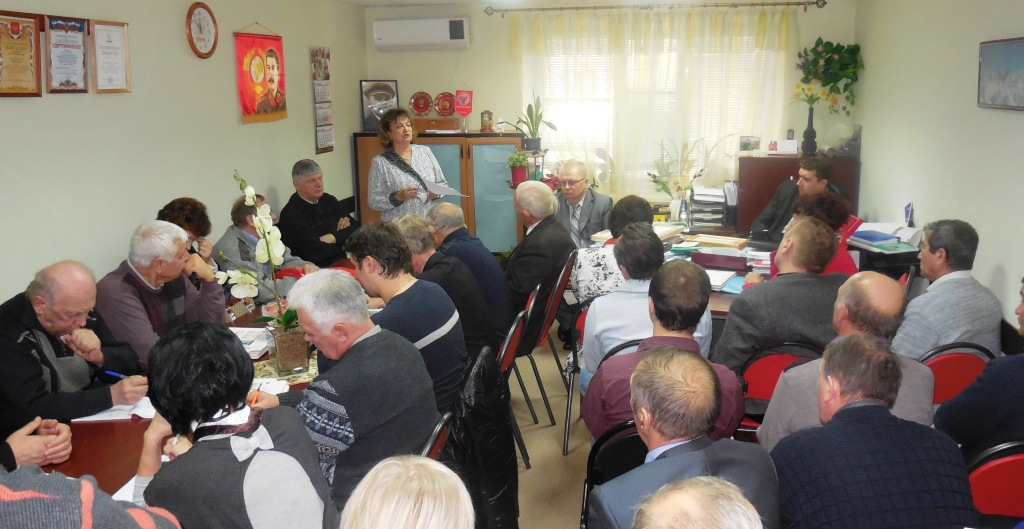 Совещание первых секретарей местных отделений Саратовского обкома КПРФ