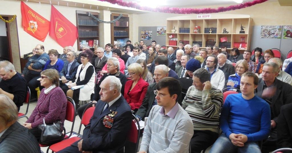 Предновогодний пленум Саратовского областного отделения КПРФ