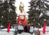 Коммунисты Ленинского РК КПРФ почтили память В.И. Ленина